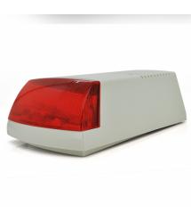 Сирена HND-105 YOSO 120дБ, 50Вт, световая индикация, 13,8-14В (285*198*102) 1,48 кг