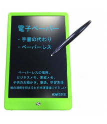 Интерактивная доска LCD для записи и рисования 10 дюймов 0010A, Green, Box