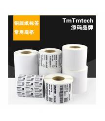 Термоэтикетка TmTmtech 70 x 50, один ряд, количество этикеток в ролике-до 1000 шт