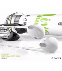 Наушники Bavin HX816, White, bох