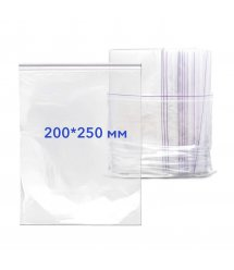 Пакеты с замком Zip-Lock 200*250mm (100шт)