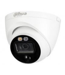 5MP HDCVI камера активного отпугивания DH-HAC-ME1500EP-LED 2.8mm