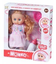 Кукла Same Toy с аксессуарами 38 см 8015D4Ut