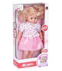 Кукла Same Toy с хвостиками 45 см 8010AUt