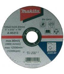 Диск відрізний Makita 230 мм по металлу (A-85335)