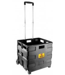 Візок універсальний вантажний, складний, 35 кг