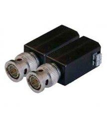 Приемо-передатчик DS-1H18