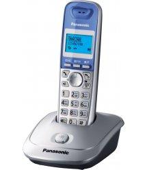 Радіотелефон DECT Panasonic KX-TG2511UAS Silver