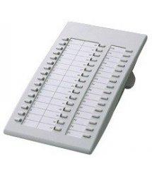 Системная консоль Panasonic KX-T7740X White (аналоговая) для KX-T7730/7735