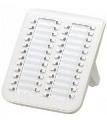 Системная консоль Panasonic KX-DT590RU White для KX-DT543/546