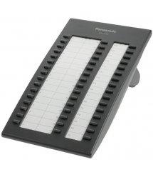 Системная консоль Panasonic KX-T7740X-B Black (аналоговая) для KX-T7730/7735