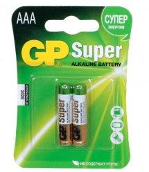 Батарейка GP Super 24A-2UE2 щелочная AAA 2шт