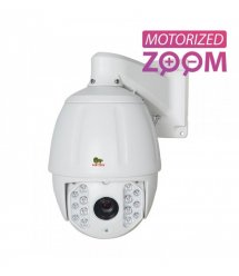 IP Роботизированная камера Partizan 2.0MP IPS-230X-IR