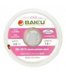 Оплетка для удаления припоя BAKKU BK-2015, 2,0mm x 1,5m, Box