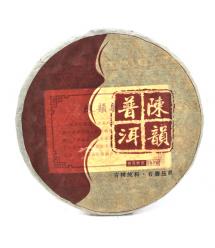 Китайский чай Chen Yun Pu`er 357g Q1