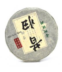 Китайский зеленый чай Teasha Pu`er 357g Q1