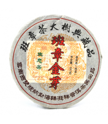 Китайский зеленый чай Bud Pu`er 357g Q1
