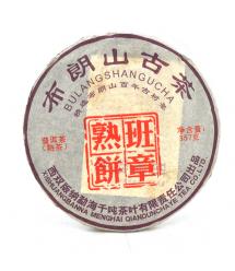 Китайский зеленый чай Pu`er 357g Q1