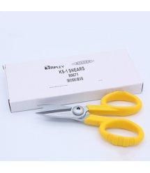 Ножницы для обрезки кевлара KS-1