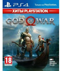 Игра PS4 God of War (Хиты PlayStation) [Blu-Ray диск]
