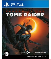 Игра PS4 Shadow of the Tomb Raider Standard Edition [PS4, Russian version]