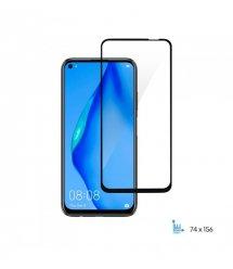 Защитное стекло 2E Basic для Huawei P40 lite, 2.5D FCFG, black border
