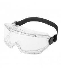 Очки защитные Neo 97-513 прозрачные белые, поликарбонат , класс сопротивления B, оптический класс I