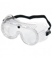 Очки защитные Neo 97-511 прозрачные белые, поликарбонат , класс сопротивления B, оптический класс I