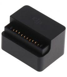 DJI Адаптер Battery to Power Bank для Mavic Pro