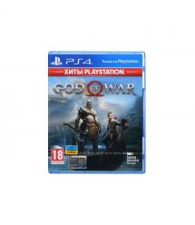 Sony Interactive Entertainment God of War (Хиты PlayStation)