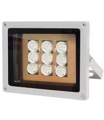 Прожектор ИК LW9-100IR45-220