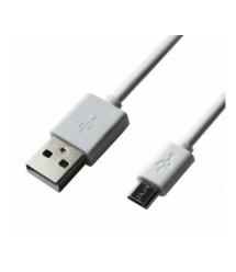Кабель USB 2.0 (AM - Miсro 5 pin) 1,5м, белый, Пакет Q250
