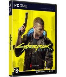 CD Projekt Cyberpunk 2077 [Код загрузки, без диска]