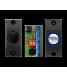 Комплект Варта СКД-2020 (комплект контроллера с антивандальным считывателем и кнопкой выхода, запитка с блоком питания код 15650