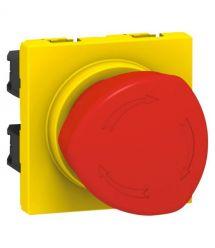 Legrand Кнопка Mosaic аварийного отключения на 1/4 оборота