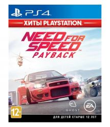 Games Software Need For Speed Payback 2018 (Хиты Playstation) [Blu-Ray диск] (PS4)