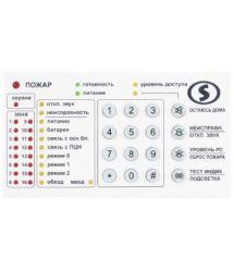 клавиатура Лінд-9М3