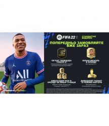 Games Software FIFA22 Legacy Edition (Switch)