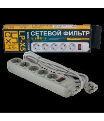 Сетевой фильтр 5 розеток 4,5 м серый (LP-X5)