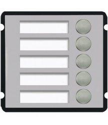 Расширительный модуль на 5 абонентов VTO2000A-B5