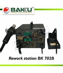 Паяльная станция BAKKU BK-702B цифровая индикация, фен, паяльник (325*270*190) 4,88 кг