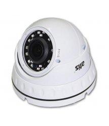 IP-видеокамера ANVD-2MIRP-20W/2.8A Prime для системы IP-видеонаблюдения