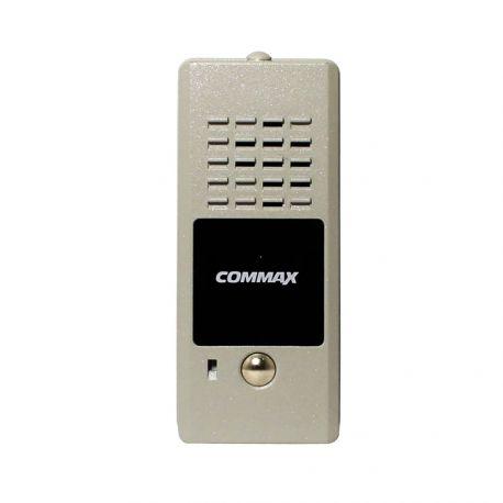 Вызывная аудиопанель Commax DR-2PN (Silver)
